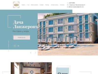 Дача-Ланжеронъ - ресторан у моря