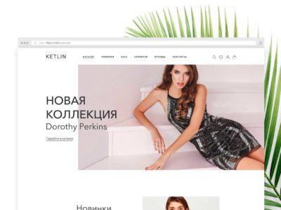 Ketlin - дизайнерская одежда